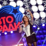 16-й Международный музыкальный фестиваль «Авторадио» – «Дискотека 80-х»!
